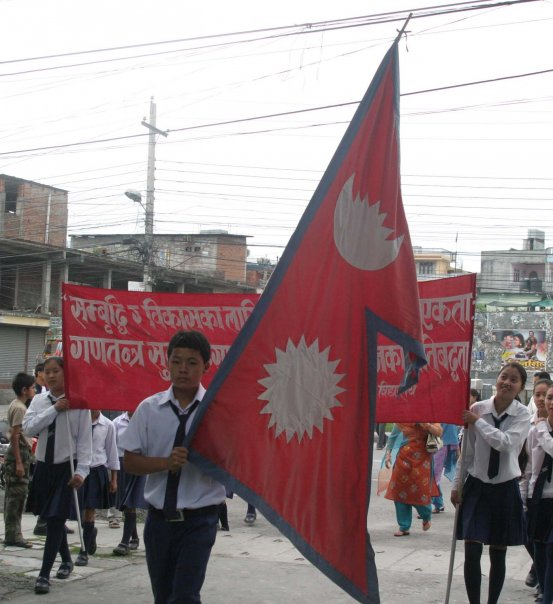 Republic Day rally in Pokhara, Nepal