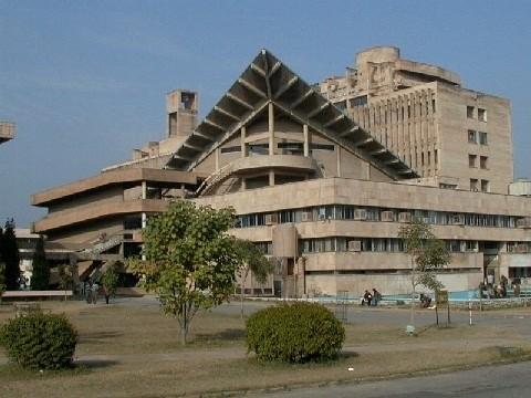 01-iit-delhi-Mechanical engineering Course- Top Engineering Colleges in India