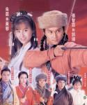 Anh Hùng Xạ Điêu (1994)