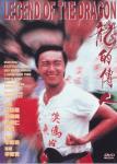 Long Tích Truyền Nhân (1991)