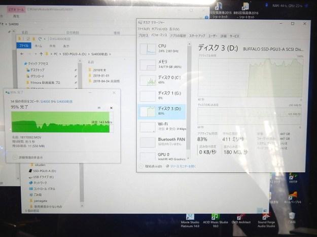 内蔵SSDからポータブルSSDからに動画データを転送中。