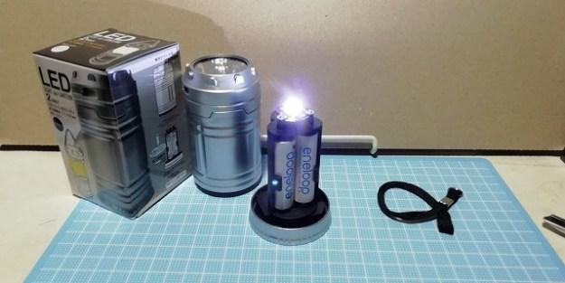 LED1個だけど、結構明るいですね。