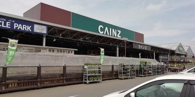 ご存知CAINZ(カインズ)でございます。今日も人でいっぱい!