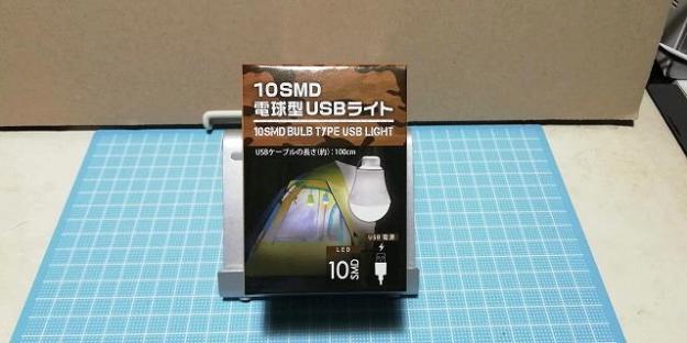 セリアの電球型USBライト、アウトドアを意識したパッケージですね。