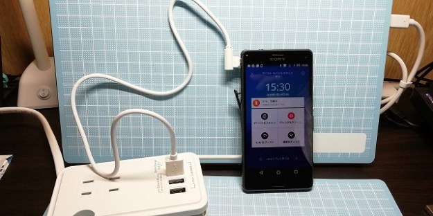 Xperia A4、充電できました。