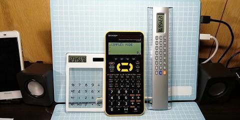 我が家の電卓たち。