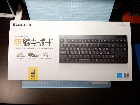 無線キーボードなのに比較的お安い「ELECOM TK-FDM105TXBK」ゲット!