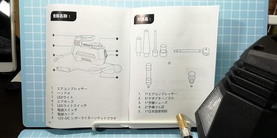 説明書、日本語の説明もあります。