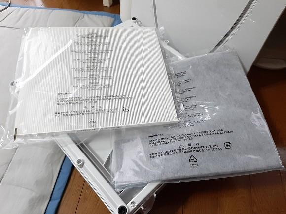 HEPA集塵フィルターと脱臭フィルターの2枚構成です。