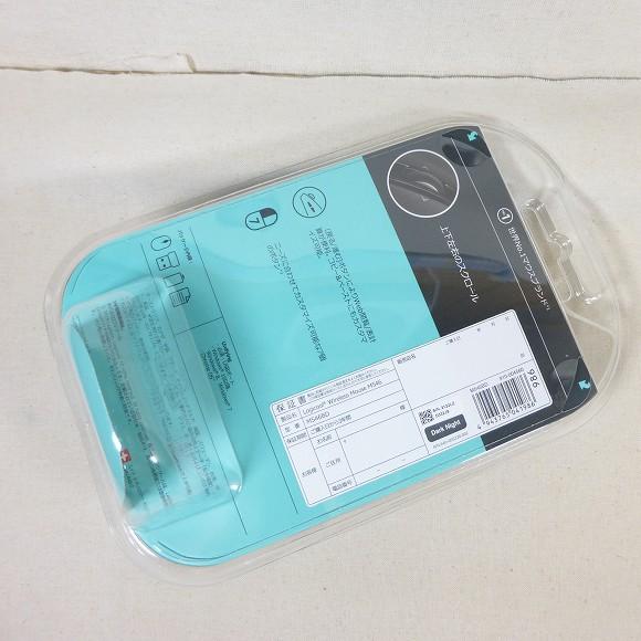 パッケージの裏はこんな感じです。