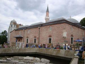 Пловдив. Мечеть.