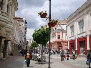 Пловдив. Пешеходная улица.