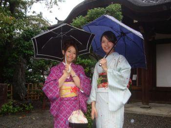 Киото. Девушки.