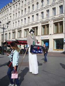 Санкт-Петербург. Музицируй внутри.