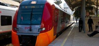 Следующая станция — Красная Поляна