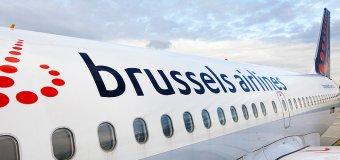 Brussels Airlines: полеты в Гамбург или Бильбао от 7300 руб. туда-обратно