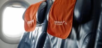 Распродажа Аэрофлота: перелеты из Москвы и СПб в Европу от 10700 руб. туда-обратно до декабря!