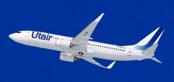 Дешевые билеты Utair: перелеты из Москвы в Ригу за 6200 рублей туда-обратно