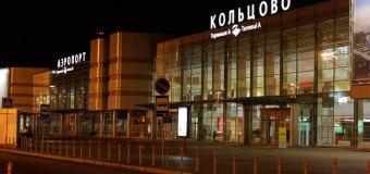 Как добраться из аэропорта Кольцово в Екатеринбург и другие города