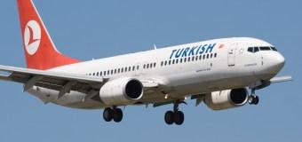 Turkish Airlines: из Екатеринбурга в Тель-Авив, Рим, Амстердам и Тель-Авив от 11800 руб. туда-обратно