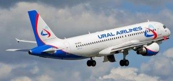Уральские авиалинии: из Москвы на Кипр за 6100 рублей туда-обратно