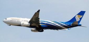 Oman Air: полеты в Тайланд, Индию, на Мальдивы и Шри-Ланку от 20850 руб. туда-обратно