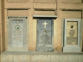 آرامگاه کشیشهای قبلی کلیسای وانک