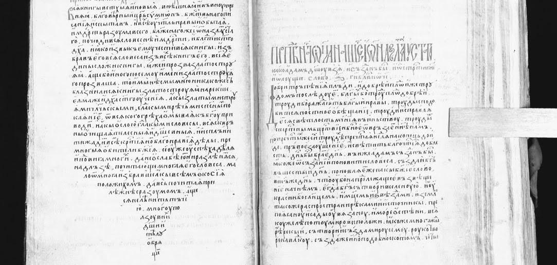 Kurs z paleografii i kodykologii