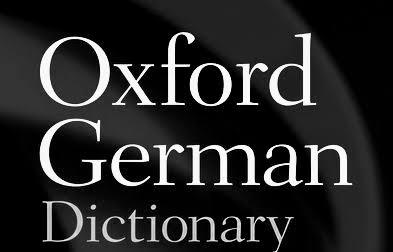Речници