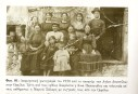 Πανηγύρι Αγίων Αποστόλων - 1920