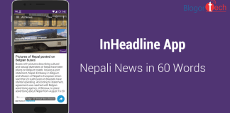 InHeadline App - Nepali news in 60 words