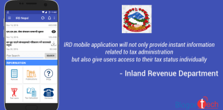 Inland Revenue Department, Nepal app