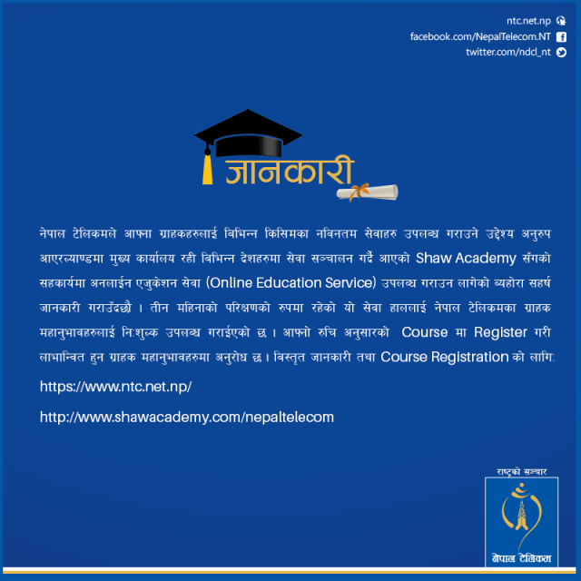NT Official Statement about Online Education Course which was posted in official Facebook page.