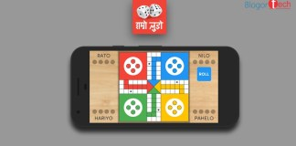 hamro ludo app download