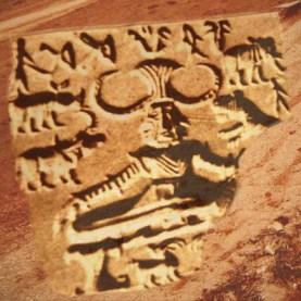 D'après l'empreinte du sceau au Yogin de Mohenjo-Daro, entre 2300 et 1800 avjc. (Marsailly/Blogostelle.)