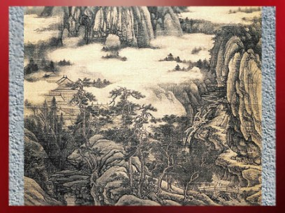 D'après une peinture de Dong Yuan (934-962), Xe siècle, calligraphie , art des lettrés chinois, détail. (Marsailly/Blogostelle)