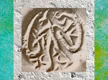 D'après le thème du Maître des Animaux, cachet gravé, vers 3800 avjc, Luristan, butin de Suse Iran. (Marsailly/Blogostelle)