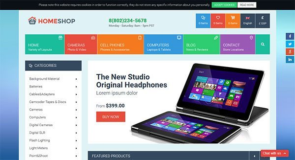 как продавать-матчасть-электронный магазин-электронной коммерции цена-скорость