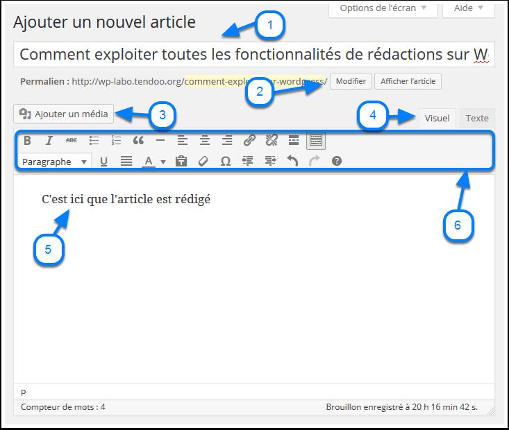 Подробности-интерфейс элементы