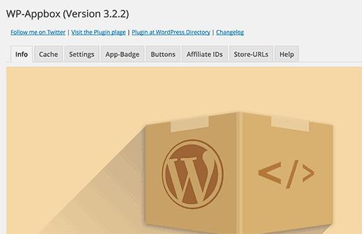 WP-настройка-AppBox