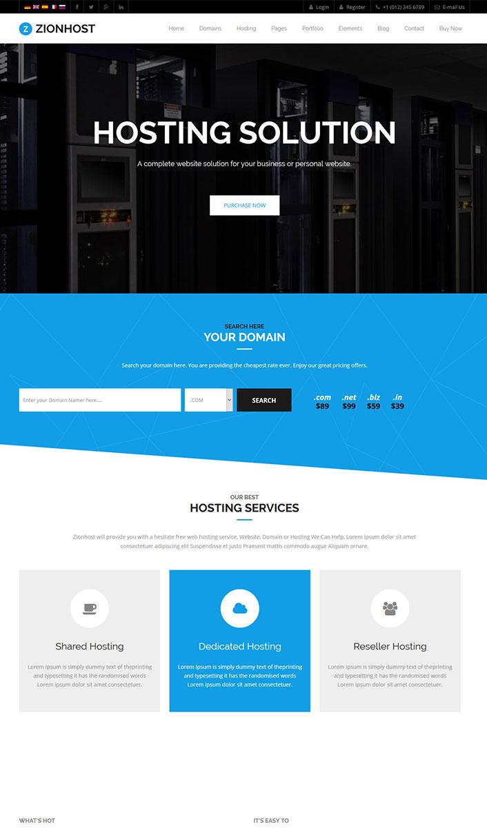 Как проверить совместимость хостинга и wordpress услуги хостинга выделеннный сервер