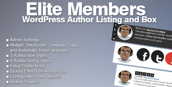 Элит-члены-плагин-WordPress-для-других