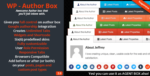 сор-автор-бокс-плагин-WordPress-для-других