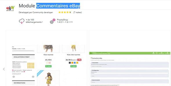 Ebay comments plugin prestashop pour évaluation