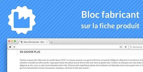 Manufacturer bloc on product pages plugin prestashop pour fiche produit