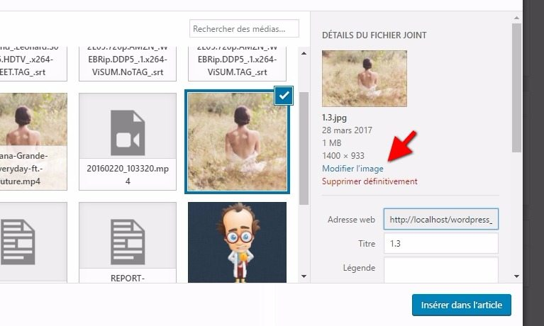 การปรับเปลี่ยนรูปภาพในไลบรารีสื่อ