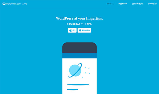 Application wordpress.com