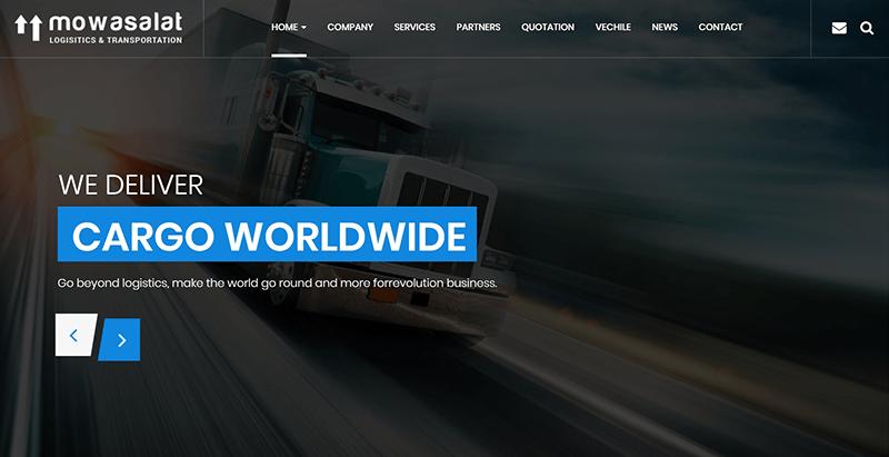 créer un site web d'entreprise de logistique - Mowasalat