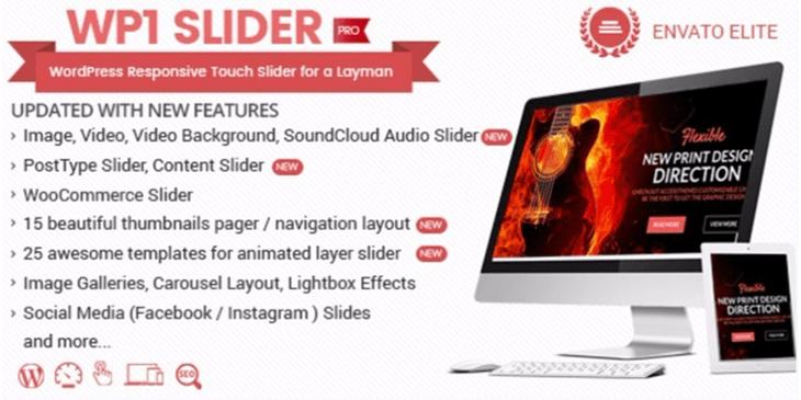 あなたのウェブサイトにスライドショーを作成する10 wordpressプラグイン