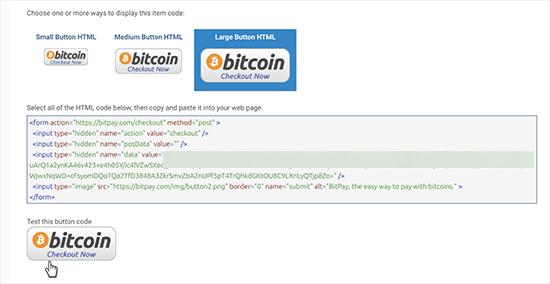 bitcoin boutton de paiement.png